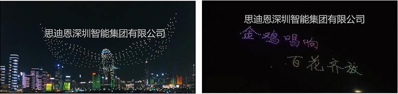 无人机灯光秀领爆城市亮化夜游经济-3