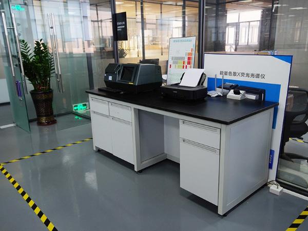 思迪恩-光谱仪实验室