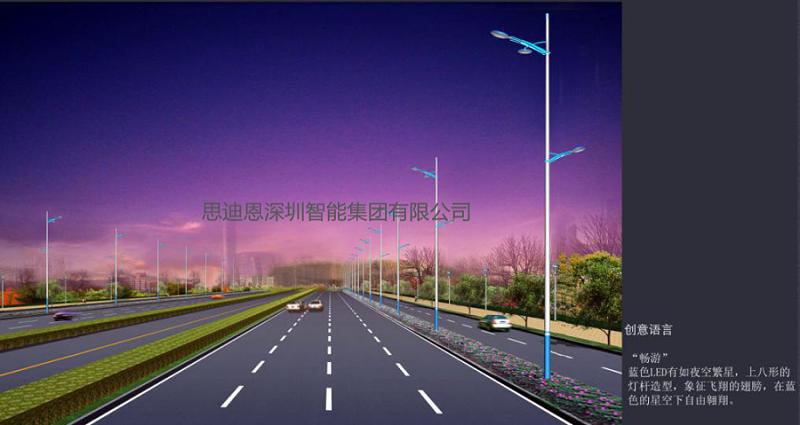 景观照明设计之街道设施-1