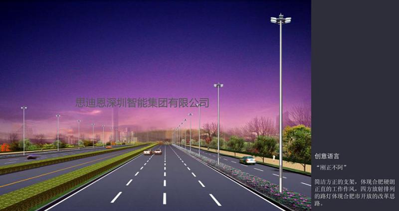 景观照明设计之街道设施-2