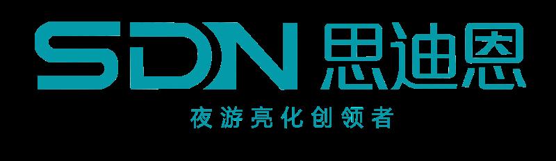 喜讯思迪恩深圳智能集团被拟认定为高新技术企业01