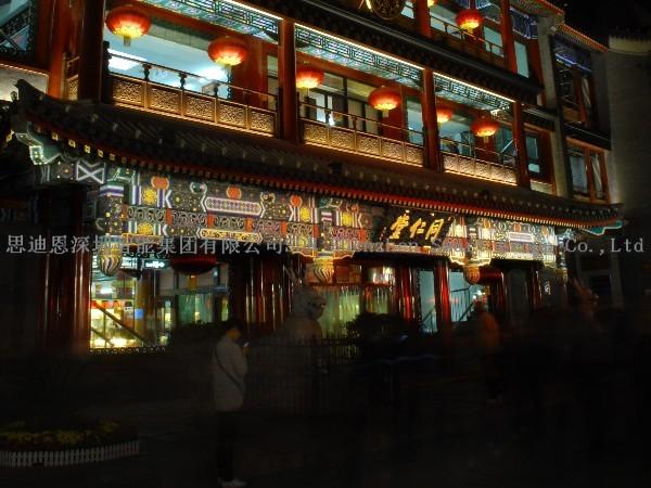 夜游亮化工程照明-思迪恩简述照明设计相关标准之能效标准现状(续)