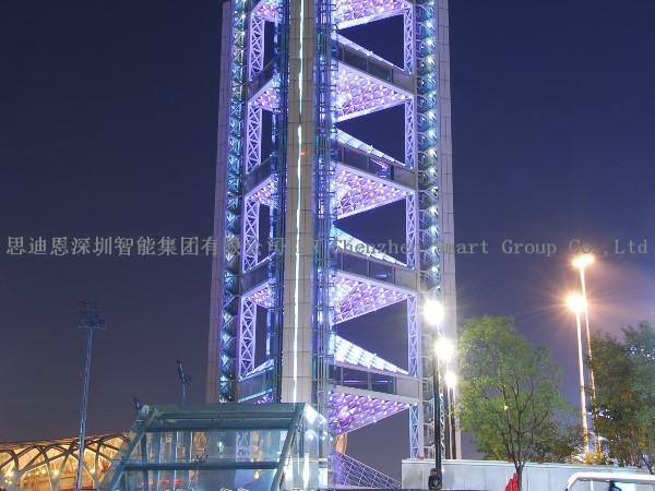夜游-城市亮化工程公司思迪恩简述应急照明产品