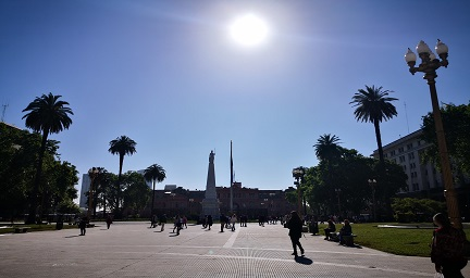 阿根廷首都五月广场城市夜景与楼体亮化赏析-1