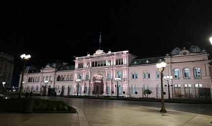 五月广场玫瑰宫总统府-思迪恩光秀