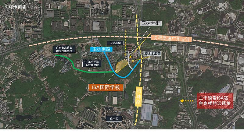 广州爱莎国际学校景观照明与楼体亮化设计概念方案领秀(一)-2