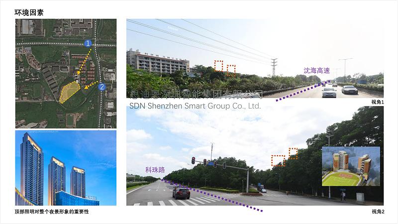 广州爱莎国际学校景观照明与楼体亮化设计概念方案领秀(一)-3