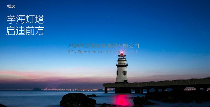 广州爱莎国际学校景观照明与楼体亮化设计概念方案领秀(一)-6