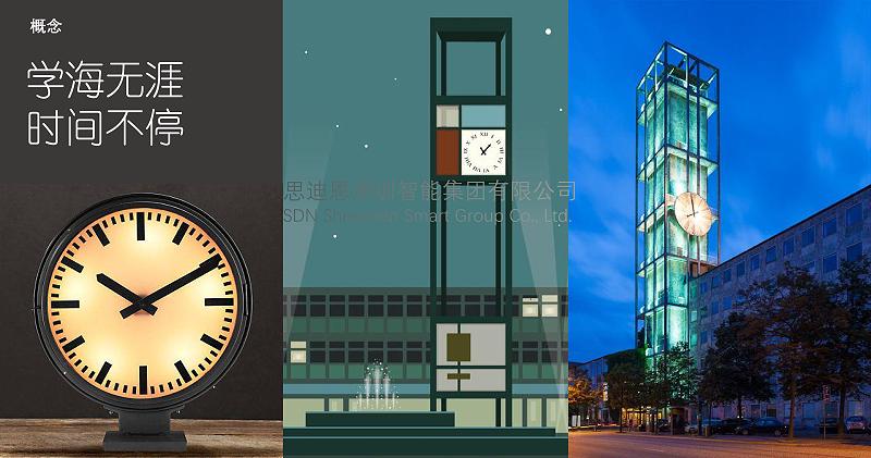 广州爱莎国际学校景观照明与楼体亮化设计概念方案领秀(一)-8