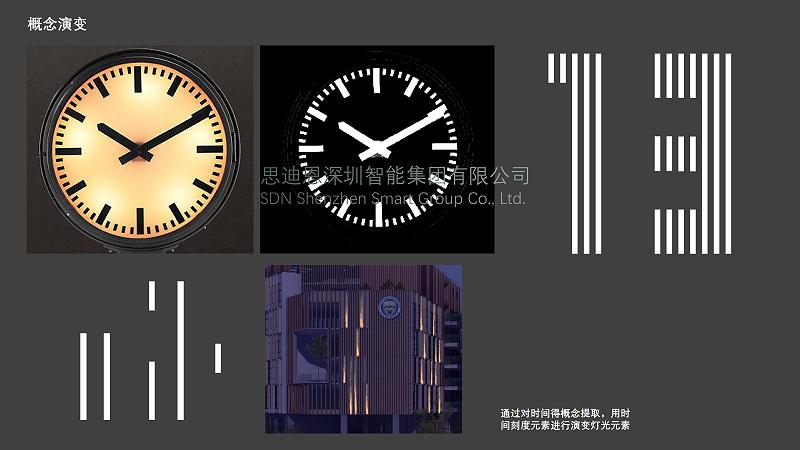 广州爱莎国际学校景观照明与楼体亮化设计概念方案领秀(一)-9
