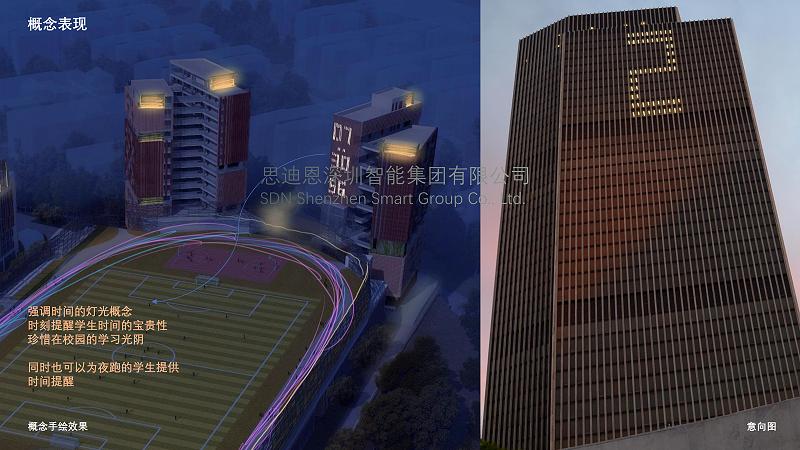 广州爱莎国际学校景观照明与楼体亮化设计概念方案领秀(一)-11