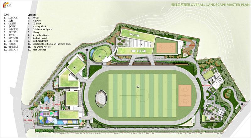 广州爱莎国际学校景观照明与楼体亮化设计概念方案领秀(一)-1
