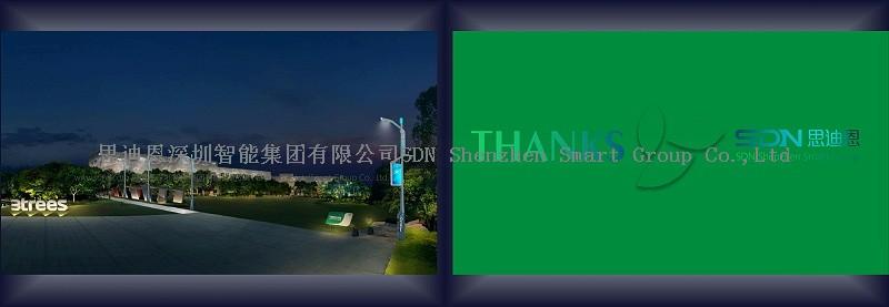 2020三棵树夜游亮化设计是工业园区企业总部夜游的新开始05