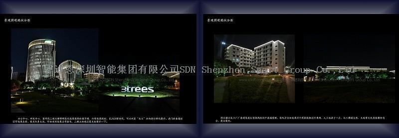 2020三棵树夜游亮化设计是工业园区企业总部夜游的新开始02