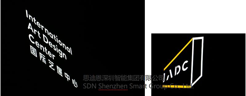 恭贺深圳艺术小镇泛光照明及亮化设计工程局部亮灯-6