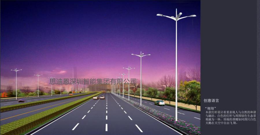 景观照明设计之街道景观照明规划设计-1
