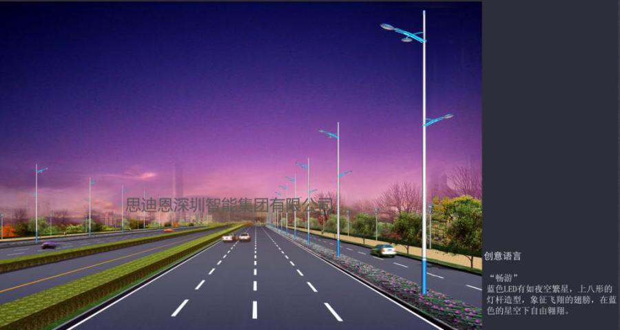 景观照明设计之街道景观照明规划设计-3