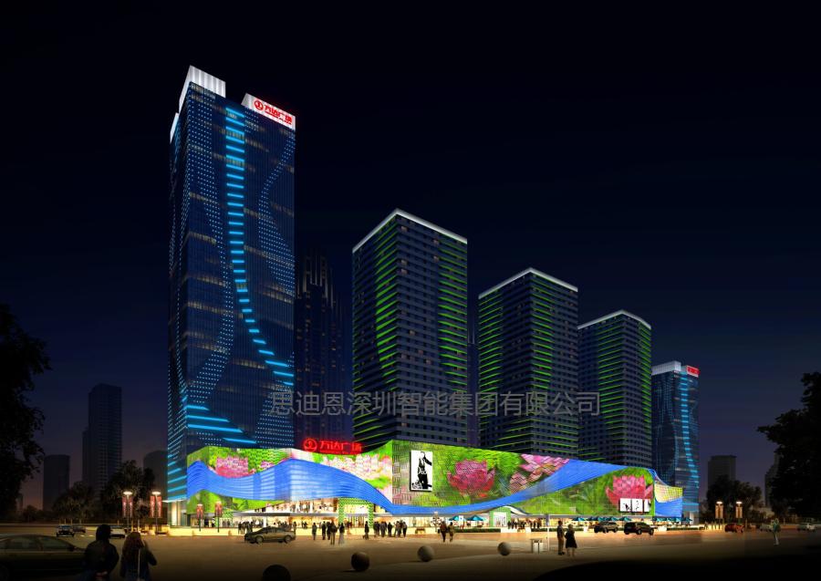 建筑物和楼体的一般照明方式(续)-1