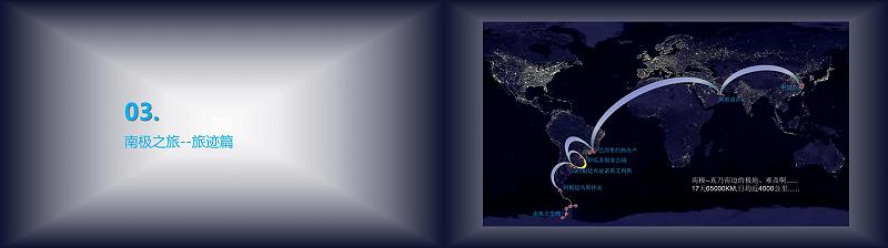 夜游亮化工程设计公司思迪恩2019南极光秀之旅2-2