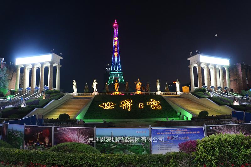 积极参与深圳世界之窗夜景景观与亮化工程设计提升-1