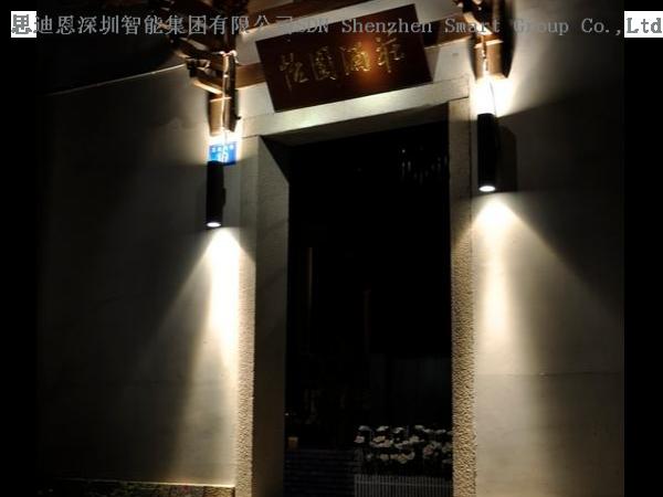 古乡夜游亮化工程商思迪恩简述照明控制技术的发展(续)