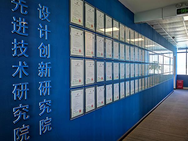 思迪恩专利荣誉墙