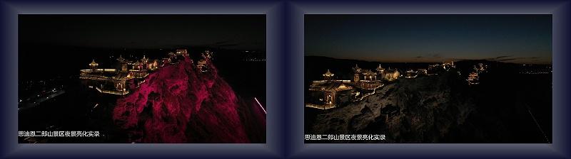 几亿币金打造的二郎山景区亮化工程设计实景02