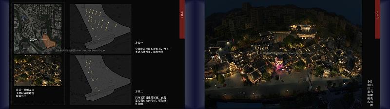 回现深圳甘坑客家小镇亮化工程中亮化设计脉络03
