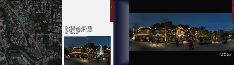 回现深圳甘坑客家小镇亮化工程中亮化设计脉络04