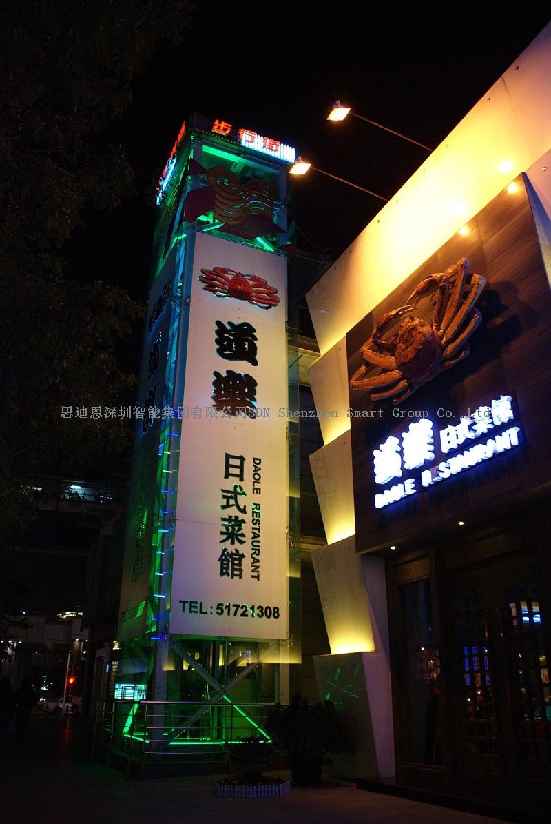 夜游-城市亮化工程公司思迪恩简述照明测量之分光测色仪的原理(续)