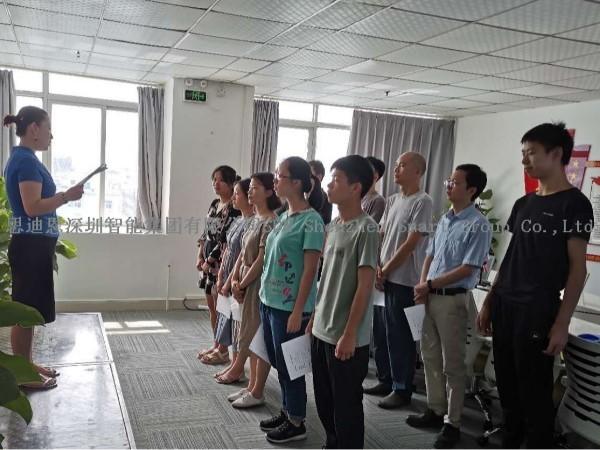 """夜游亮化工程商思迪恩人""""庆七一""""活动报道"""