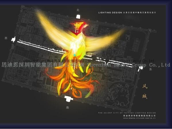 太原明古县城亮化工程的亮化与照明设计为什么能一次胜出